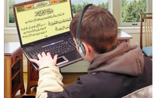 How to Memorize Quran Online