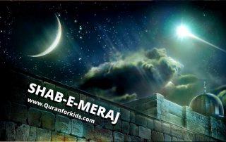 Story of Isra and Meraj