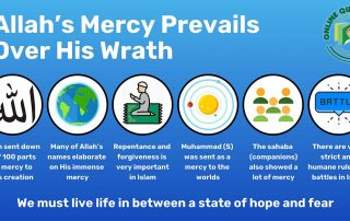 Allah's Mercy Prevails Over His Wrath
