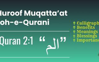 Huroof Muqatta'at or Loh-e-Qurani