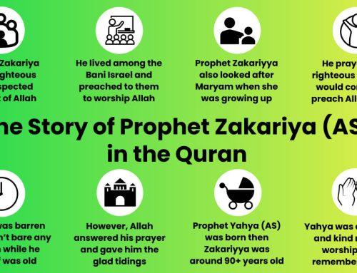 The Story of Prophet Zakariya in the Quran – Zachariah (AS) Story